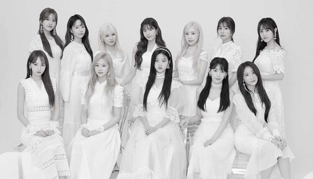IZ*ONE Member Profiles