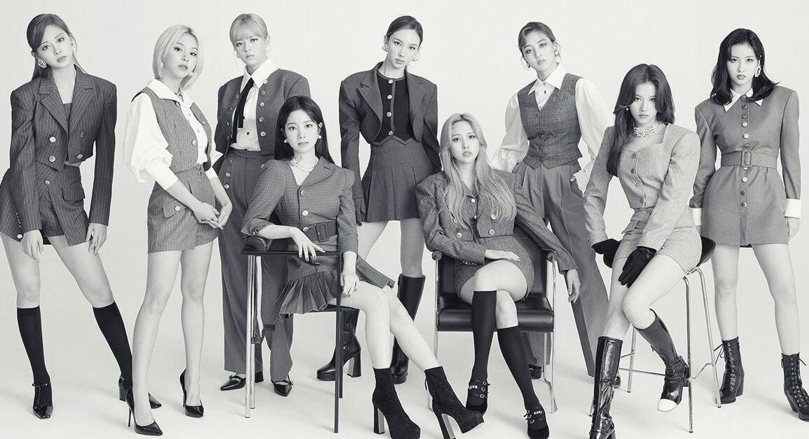Twice members profile